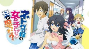 Netoge no Yome wa Onnanoko ja Nai to Omotta? Subtitle Indonesia Batch