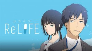 ReLIFE Subtitle Indonesia Batch