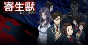 Kiseijuu: Sei no Kakuritsu BD Subtitle Indonesia Batch