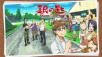 Gin no Saji BD Subtitle Indonesia Batch