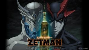 Zetman BD Subtitle Indonesia Batch