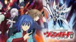 Cardfight!! Vanguard Subtitle Indonesia Batch