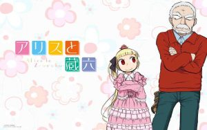 Alice to Zouroku Subtitle Indonesia Batch