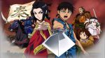 Kingdom Subtitle Indonesia Batch