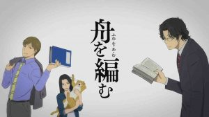 Fune wo Amu Subtitle Indonesia Batch