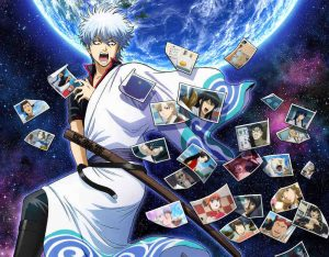 Gintama.: Porori-hen Subtitle Indonesia Batch