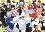 Gintama.: Shirogane no Tamashii-hen Subtitle Indonesia Batch