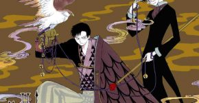 xxxHOLiC Rou Subtitle Indonesia Batch