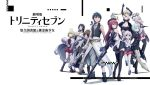 Trinity Seven Movie 1: Eternity Library & Alchemic Girl Subtitle Indonesia