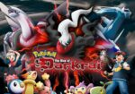 Pokemon Movie 10: Dialga vs. Palkia vs. Darkrai BD Subtitle Indonesia